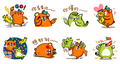 160906 free LINE stickers (15)