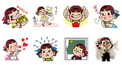 160906 free LINE stickers (4)