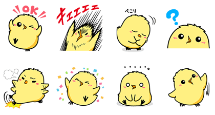 160906 free LINE stickers (7)