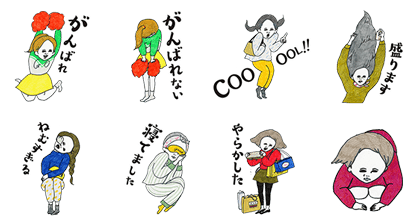 160906 free LINE stickers (9)