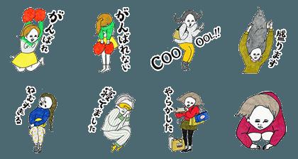 160906 free LINE stickers (9)