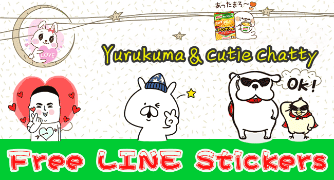 160912 Free LINE stickers (11)