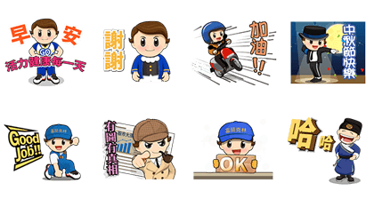 160912 Free LINE stickers (12)