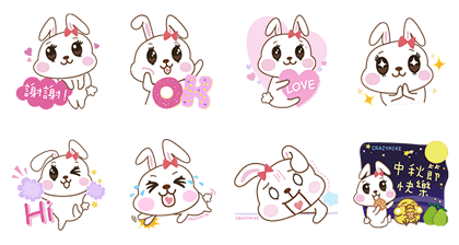 160912 Free LINE stickers (13)