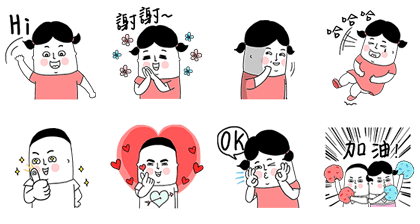 160912 Free LINE stickers (15)