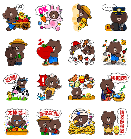 160912 Free LINE stickers (16)
