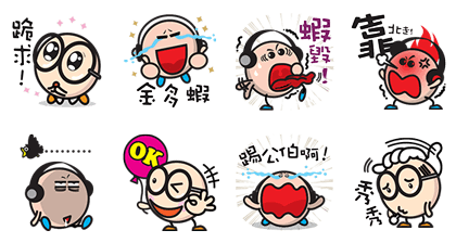 160912 Free LINE stickers (17)