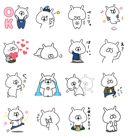 160912 Free LINE stickers (6)