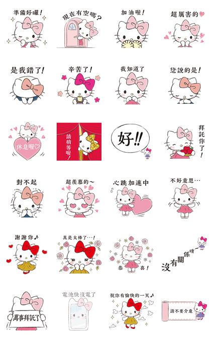 160912 LINE stickers (1)