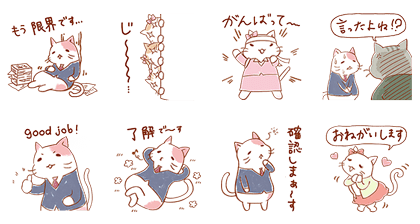 160912 LINE stickers (13)