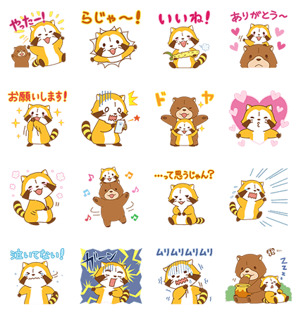 160912 LINE stickers (15)