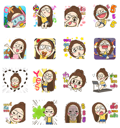 160912 LINE stickers (16)