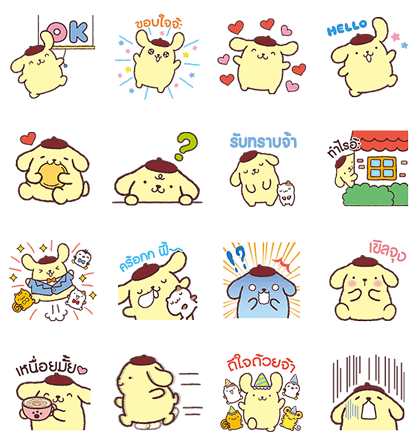 160912 LINE stickers (2)
