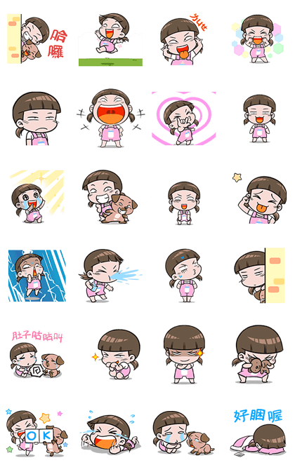 160912 LINE stickers (4)