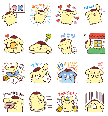 160912 LINE stickers (5)
