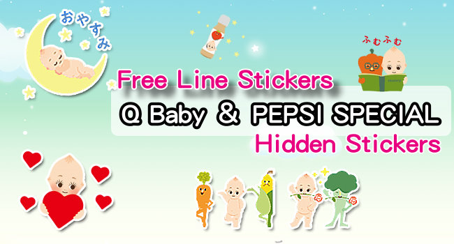 160912 free LINE stickers (1)
