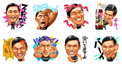 160912 free LINE stickers (3)
