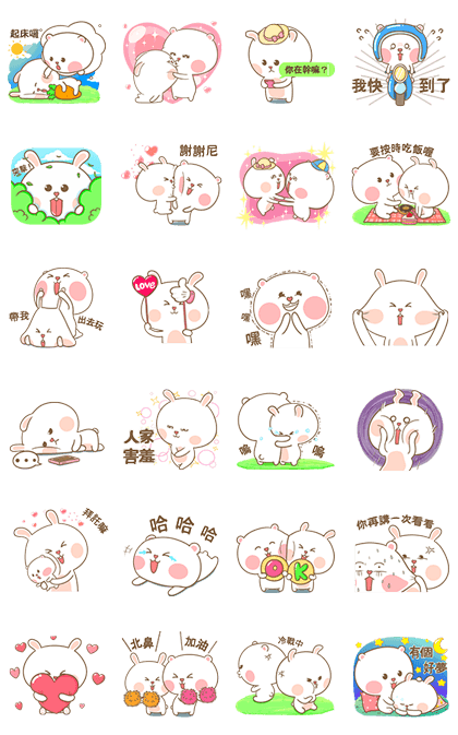 160919 LINE  stickers (1)
