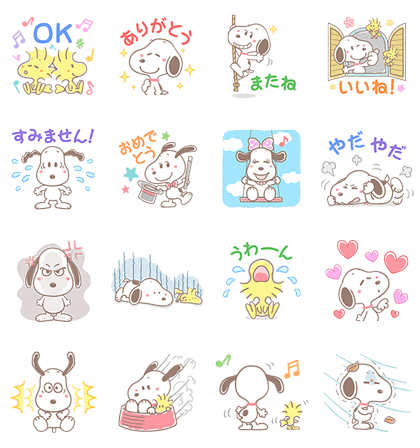 160919 LINE  stickers (11)