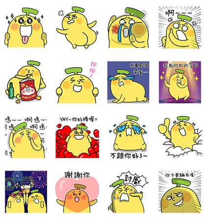 160919 LINE  stickers (13)