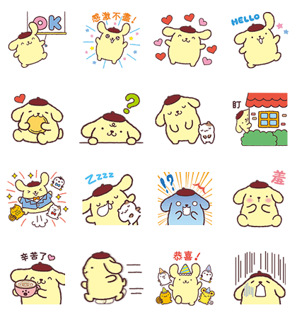 160919 LINE  stickers (14)