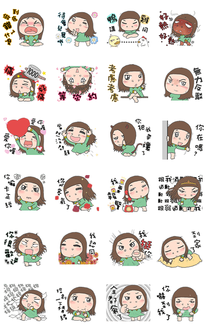 160919 LINE  stickers (16)