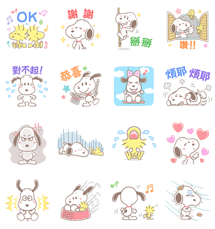 160919 LINE  stickers (2)