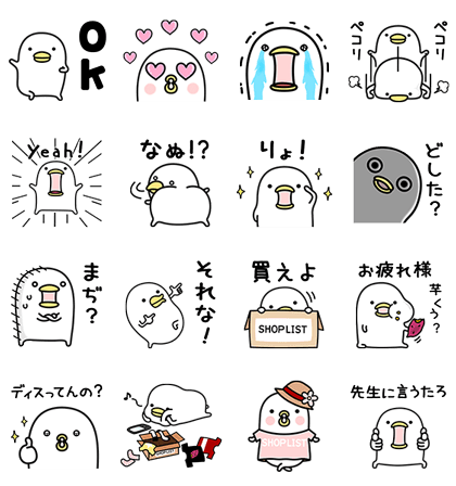160919 LINE  stickers (20)