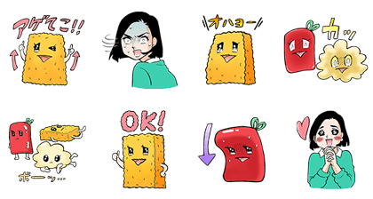 160919 LINE  stickers (21)