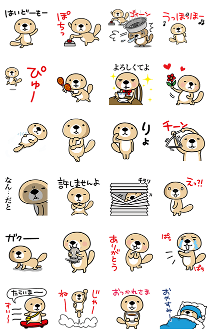 160919 LINE  stickers (9)