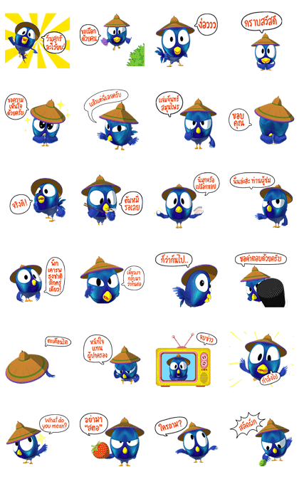 20160926 LINE STICKERS (13)