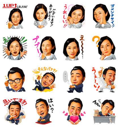 20160926 LINE STICKERS (15)
