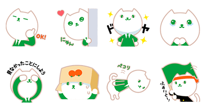 20160926 LINE STICKERS (16)