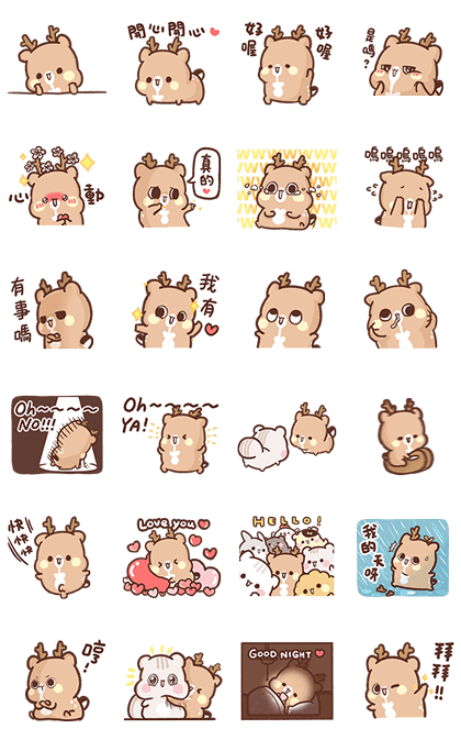 20160926 LINE STICKERS (2)