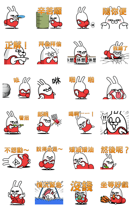 20160926 LINE STICKERS (3)