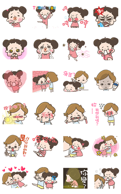 20160926 LINE STICKERS (4)