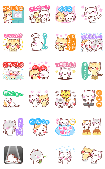 20160926 LINE STICKERS (5)