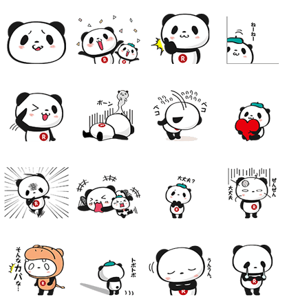 20160929 free line stickers (1)