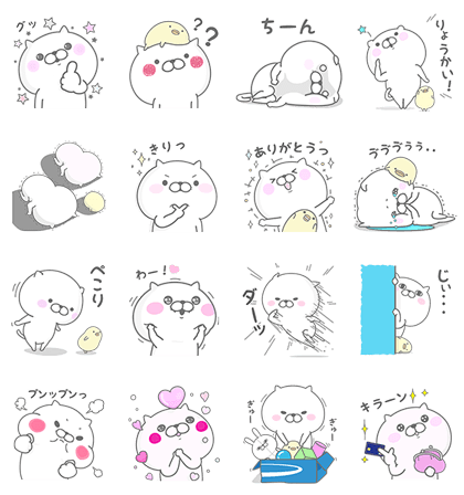 20160929 free line stickers (3)