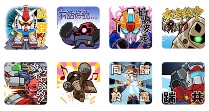 20160929 free line stickers (5)