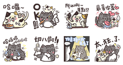 20160929 free line stickers (6)