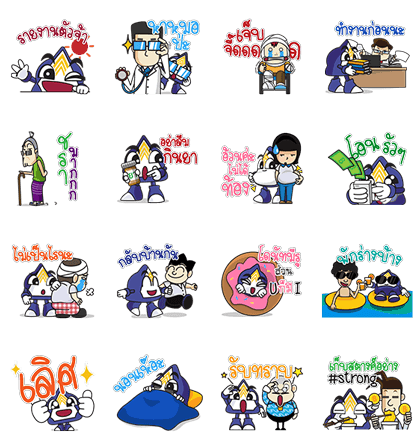 20160929 free line stickers (7)