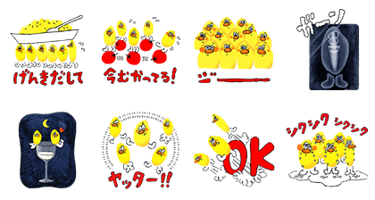 20160930 free line stickers (3)