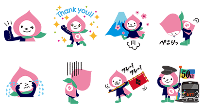 Free LINE stickers 160920 (12)