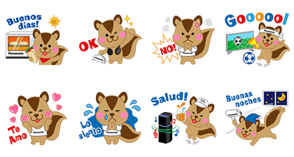 Free LINE stickers 160920 (13)