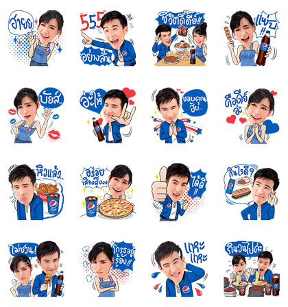 Free LINE stickers 160920 (2)
