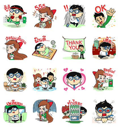 Free LINE stickers 160920 (4)