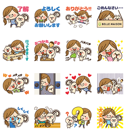 Free LINE stickers 160920 (5)