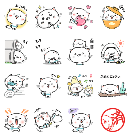 Free LINE stickers 160920 (6)