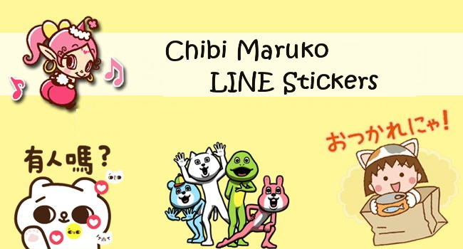 20161003 free line stickers (1)